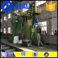 Quality heavy duty eco-friendly shot blasting machine with three stage filter for sale