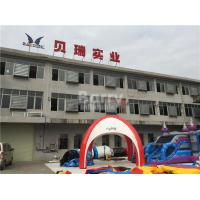 Buy cheap Plato PVC Tarpaulins Inflatable Event Tent with Silk Printing For Outdoor Games from wholesalers