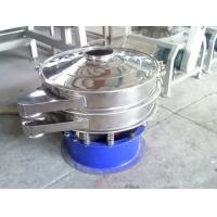 China 1 Layer Vibrating Screen Filter / Automatic Liquid Bottle Filling Machine Vibration Filter for sale