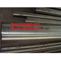 Wholesale N04400 seamless pipe from china suppliers