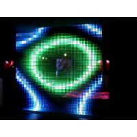 Wholesale Outdoor Stage Curtain LED Display from china suppliers