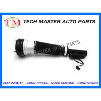 Wholesale W220 Mercedes-benz Front Air Suspension Shock A2203202438 Benz Air Spring Bellows from china suppliers