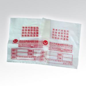 China Custom printed Flat Poly Bag eco friendly large plastic food bags on sale