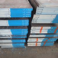 China 1.2080 SKD1 D3 Cr12 Cold Work Tool Steel High Hardenability Alloy Steel Flat Bar For Mould for sale