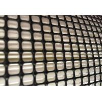 Wholesale plastic diamond extruded netting/extruded polypropylene mesh from china suppliers