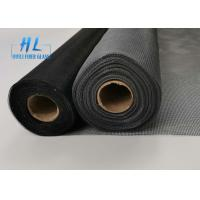 Wholesale 17*16 Gray Color 120g Fiberglass Insect Screen For Windows And Doors from china suppliers