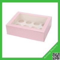 Wholesale Hot selling pink cupcake boxes,pvc cupcake boxes cake boxe,decorative cupcake boxes from china suppliers