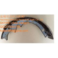 Wholesale Forklift parts 1.5T brake shoe for Toyota from china suppliers