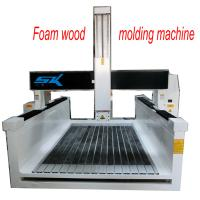 Wholesale New design falling body style foam mould engraving/milling machine from china suppliers