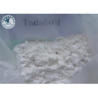 Wholesale Tadalafil Cialis Powder CAS 171596-29-5 from china suppliers