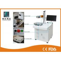 Wholesale Air Cooling Smart Fiber Laser Marking Machine 10W - 50w For Capacitor / Keypads from china suppliers
