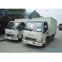 Wholesale Load capacity 3.5 T JAC 4x2 Refrigerator Van Truck Light Engine 95 HP from china suppliers