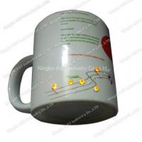 Wholesale Musical Mug s-4707 from china suppliers