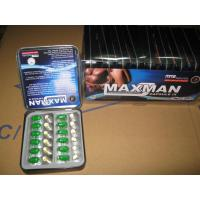 China Happy Women Sexual Herbal Male Enhancement Pills For Libido Penis Female Enhancer MMC maxman IV II 2 4 capsules on sale