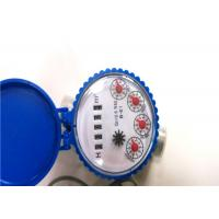 Buy cheap Digital Cold Remote Reading Water Meter Dry Dial For Resident from Wholesalers