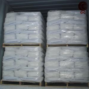 Quality Rutile titanium dioxide R248 , Paint Raw Material for plastics, master batch, for sale