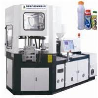 Wholesale Bottle Injection Blow Moulding Machine (BM25) from china suppliers