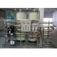 Buy cheap High Recovery Rate Commercial Drinking Water Plant With Stable Operation from wholesalers
