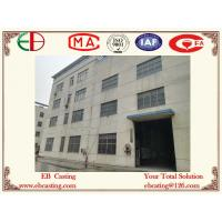 Eternal Bliss Alloy Casting & Forging Co., Ltd.