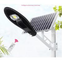 Wholesale Aluminum Material Solar Powered LED Street Lights 5 - 12m Mounting Height from china suppliers