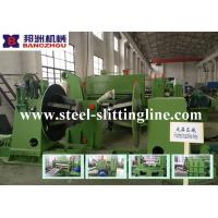 Wholesale Customized Hot Rolled Steel Metal Slitting Machine with 1600mm Cutter from china suppliers