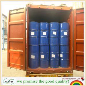 China we promise the good quality !!! 99%min 2-Ethoxyethanol /// 110-80-5 on sale