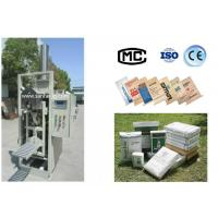 Wholesale DCS-25PV5 Packing Scale Industrial Bagging Machine 25 Kg Packing Machine for Powder from china suppliers