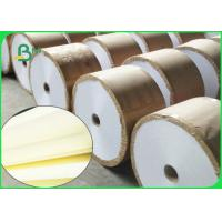 Wholesale 100% Wood Pulp Uncoated Offset Paper , 70GSM 80GSM 100 Gsm Printer Paper from china suppliers