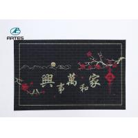 Wholesale Customized Printing PVC Anti Slip Mat Chinese Style For Door Bathroom from china suppliers