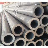 Wholesale UNS N06601 Inconel 601 Nickel Steel Alloy Pipe For Chemical Processing from china suppliers