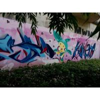 Wholesale Custom Color Flexible Spray PaintGraffiti Wall PaintingMaterial For Metal from china suppliers