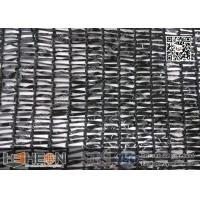 Wholesale Agriculture HDPE Shade Net (20% - 90% )Supplier | Flat Wire Shade Net from china suppliers