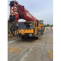 Wholesale 2009 Used SANY 100 Ton Truck Crane For Sale from china suppliers