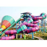 Wholesale Amusement Theme Park Water Slide Giant Equipment Safety Tantrum Valley from china suppliers