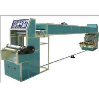 Wholesale coating machine from china suppliers
