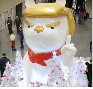 Buy cheap cartoon Donald trump  statue dog image statue  in  door gate exhibition  fiberglass statue from wholesalers