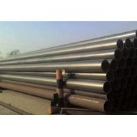 China Alloy Astm A335 p5 p9 pipe on sale