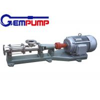 Wholesale G type hand wheel single screw pump / Water Screw Pump 400~960 r/min from china suppliers