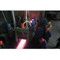Wholesale R6M One Strand Slab Continuous Casting Machine For 200x300 Billets from china suppliers