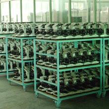 Opto-Edu (Beijing) Co., Ltd.