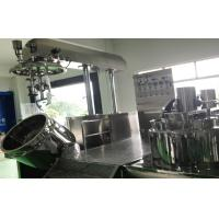 Buy cheap Button Control Automatic Vacuum Emulsifying Equipment, Homogenizing Emulsifier from wholesalers