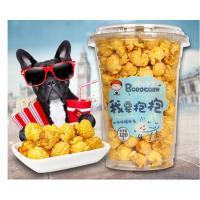 China 1000ml Plastic Popcorn Cups Eco Friendly on sale