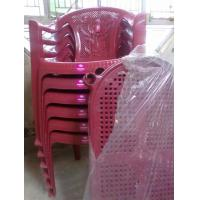 Wholesale Chair cover from china suppliers