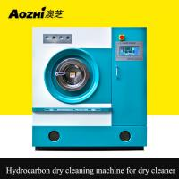 Buy cheap Hydrocarbon dry cleaning machine from wholesalers