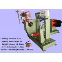 China Customized Copper Strip Winder Simple Automatic Transformer Winding Machine for sale