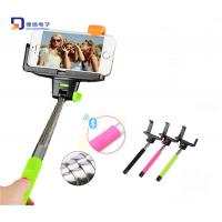 China Most Popular Wireless Bluetooth Selfie Stick for iPhone and Smartphone (Z07-5) for sale