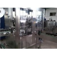 Wholesale Big Bottle Mouth Shrink Sleeve Labeling Machine Waterproof Adjustable Cutter Head from china suppliers