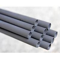 Wholesale Sanded Smooth Uni-directional carbon fiber tube from china suppliers