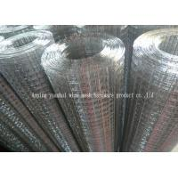 Wholesale Anti Corrosive Welded Wire Mesh Fencing , Stainless Steel Welded Wire Mesh Panels from china suppliers