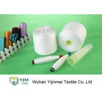Wholesale Heat Resistance Polyester Core Spun Yarn Multi Color / Dyed With 100% Virgin Fiber from china suppliers